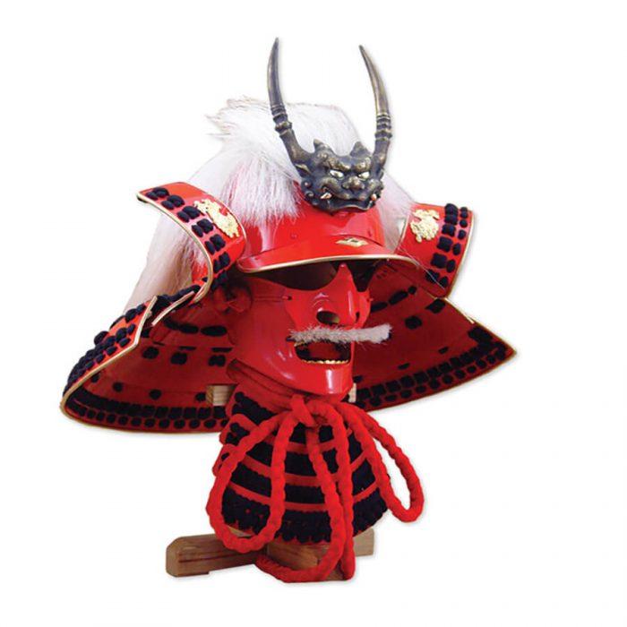 Hanwei Takeda Shingen Samurai Helmet | AH2082