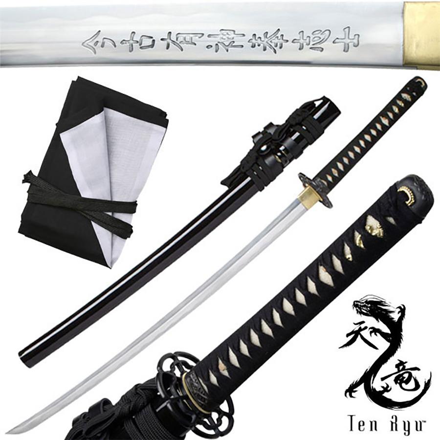 Masahiro Last Samurai Katana | MAZ-021