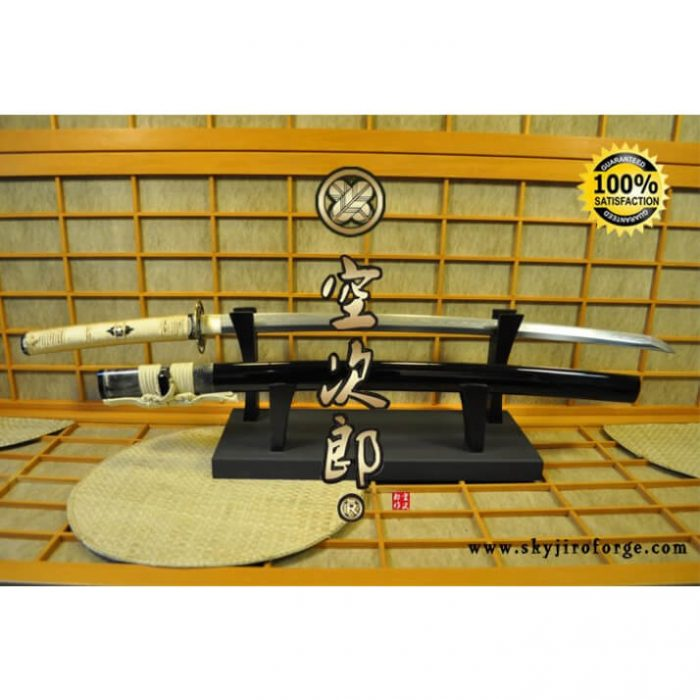 Sky Jiro Taka Katana Samurai Sword | SJ9