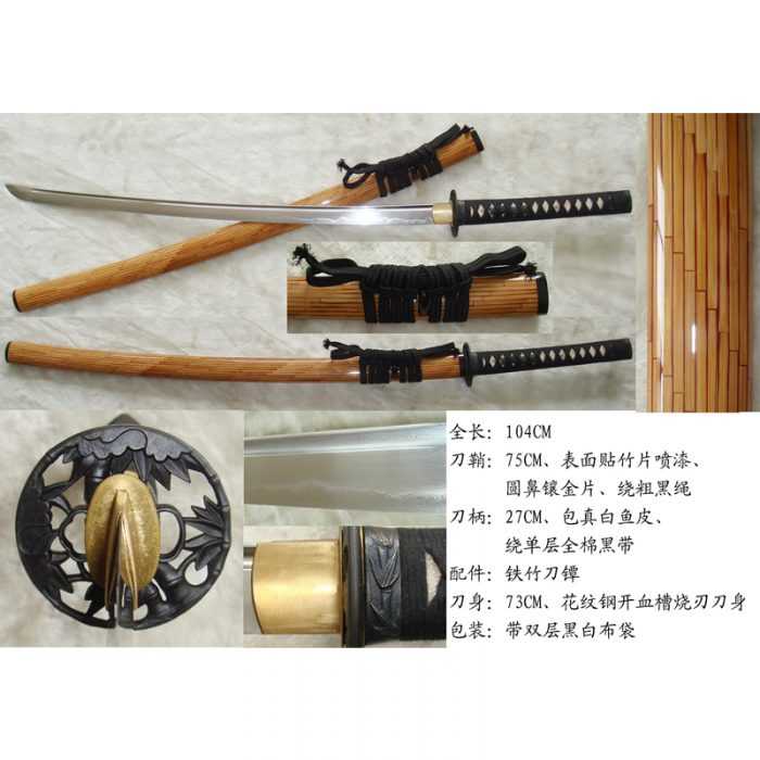 Musashi Damascus Bamboo Katana | SS248